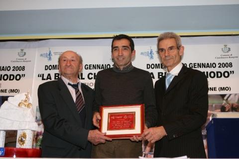 Guerini2007